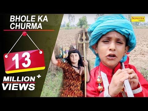 Xxx Mp4 Bhole Ka Churma भोले का चूरमा Raju Punjabi VR Bros Haryanvi Songs New Shiv Bhole Video 2017 3gp Sex