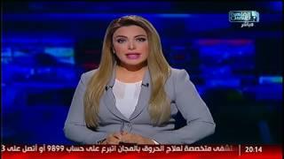 نشرة المصرى اليوم من القاهرة والناس الأثنين 23 يناير 2016