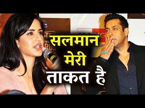 Xxx Mp4 Salman Khan मेरी ताकत है Katrina Kaif का Interview के दौरान बायान 3gp Sex