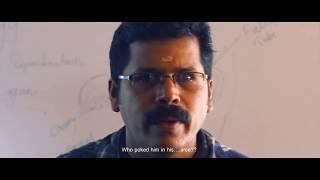 Akshara | Malayalam Short Film 2016