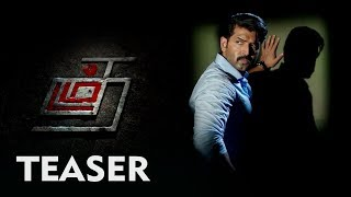 Thadam Official Teaser - Arun Vijay, Magizh Thirumeni, Inder Kumar, Redhan - The Cinema People