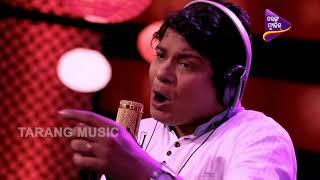 He Faguna Tame Galaa Pare Pare | Bishnu Mohan | Goodly Rath | Odia Music Song | Odia mp3 2017
