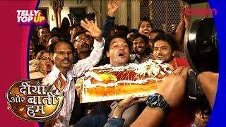 Diya Aur Baati Hum's Last Day Of Shoot | #TellyTopUp