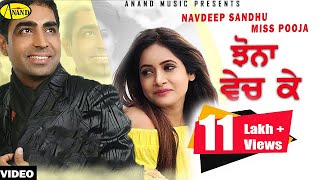 Jhona Vech Ke Navdeep Sandhu & Miss Pooja [ Official Video ] 2012 - Anand Music
