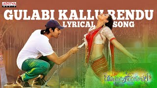 Govindudu Andarivadele Full Songs With Lyrics - Gulabi Kallu Rendu Song - Ram Charan, Kajal Aggarwal