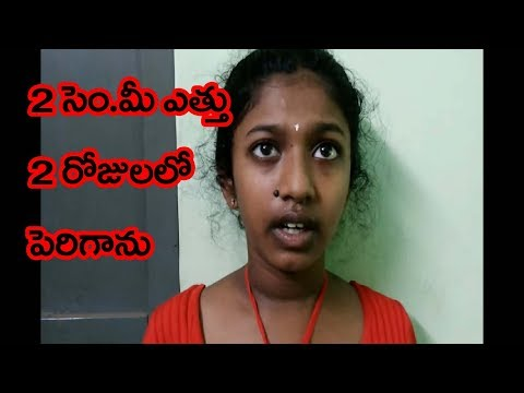 Xxx Mp4 2 Cm Of Height Growth In 2 Day In Nadipathy Kakinada 3gp Sex