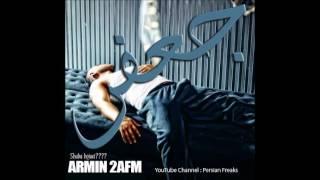 Armin 2AFM - Shaba Kojaei (Ft Jafar)   ارمین جعفر شبا کجایی