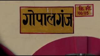 The Story of Gopalganj ||HD Trailer || Coming 2017 || PEHCHAN team