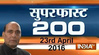 Superfast 200 | 23rd April, 2016 (Part 3) - India TV