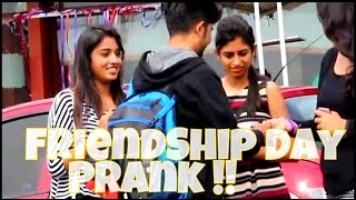 Friendship Day Prank | First Time In Nagpur | Boy Asking Girls For Friendship | Prank Gone Right
