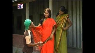 বউয়ের দুই প্রেমিক | এক বৌয়ের দুই জামাই| bangla comedy koutuk