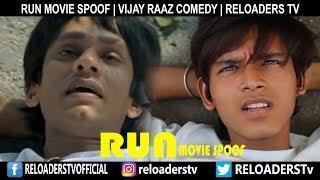 | Run Movie Spoof | Kauwa Biryani | Vijay Raaz Comedy Scene | Reloader's Style |