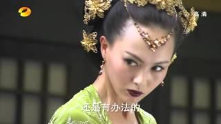 Xuan Yuan Sword (Pregnant Scene)
