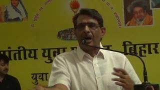 D.N Gautam,IAS (Former DGP)-17-09-2016