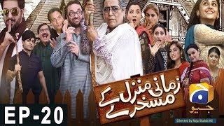 Zamani Manzil Kay Maskharay Episode 20 | Har Pal Geo