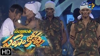 Sanketh Performance | ETV Sankranthi Special Event | Pandem Kollu | 14th Jan 2017