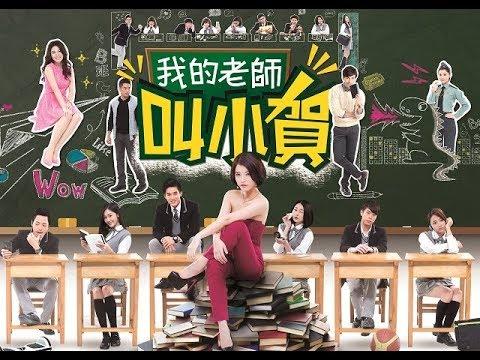 Xxx Mp4 我的老師叫小賀 My Teacher Is Xiao He Ep0419 3gp Sex
