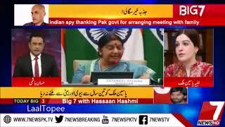 Pakistani media comparing Kulbhushan Jadhav with Yasin Malik