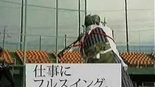 Aichi Kogata Elevator - Full Swing