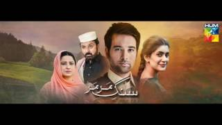SANGE MAR MAR FULL SONG || RAHAT FATEH ALI KHAN ||