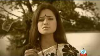 Sham Kalia Shuna  Bondhu