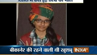 Delhi: MBBS Student Commits Suicide in Girls' Hostel at AIIMS - India TV
