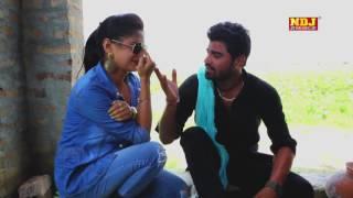 lattest Song 2016 - Bahu Pataka Se - बहु पटाका से - New Haryanvi song 2016 - NDJ Music