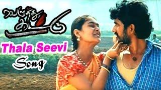 Veluthu kattu   Veluthu Kattu Songs   Thala Seevi Video song   Arundhati   Kathir