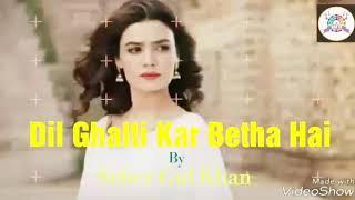 Punjabi || Full Song  || Dil Ghalti Kar Betha Hai●, by Seher Gul Khan || Punjabi video Song 2018
