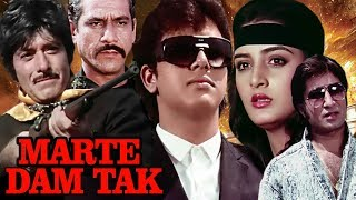 Hindi Action Movie | Marte Dam Tak | Showreel | मरते दम तक | Govinda | Raaj Kumar