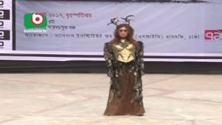 Juthi  Fashion Show   PKG