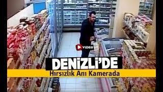 Denizli'de Hırsızlık Anı Kamerada - Denizli Haberleri - HABERDENİZLİ.COM