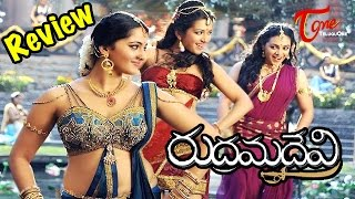 Rudramadevi Movie Review | Maa Review Maa Istam