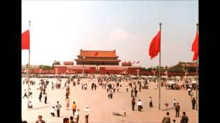 Wo Ai Beijing Tiananmen