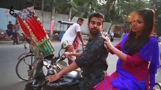 New Bangla Natok 2017 | Mojid Day's | Watch must!!!