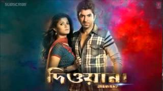 Deewana Bengali FULL MOVIE HD 2013