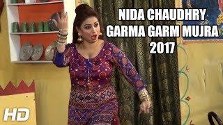 LATEST HOT NIDA CHAUDHRY 2017 MUJRA - DIL DI BAAZI - PAKISTANI DANCE - GARAMA GARAM NEW HOT MUJRA