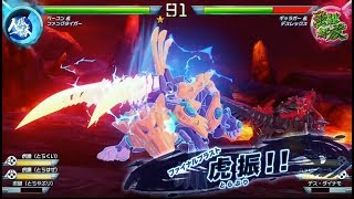 【最新映像】Nintendo Switchゲームソフト 「ゾイドワイルド キングオブブラスト」 最新PV公開!!