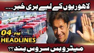 Bad News For Lahore - News Headlines | 04:00 PM | 15 Nov 2018 | Lahore Rang