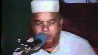Mian Mohammad Yousaf Naqshbandi (Rubaiyaat) Part.1/2