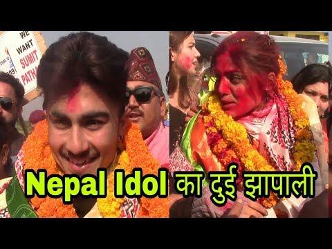 Xxx Mp4 Nepal Idol का Sumit र Asmita लाई एअरर्पोटमै यस्तो सम्मान । आखिर को बन्छ आईडल ।। 3gp Sex