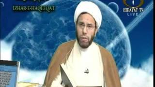 Tahir ul Qadri's lies exposed, Shane Umar from Shia Tafseer 2/13?