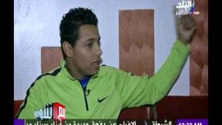 صدى البلد | لقاء صدي البلد من منزل الاعب مصطفي سعد لاعب نادي انبي المفرج عنة