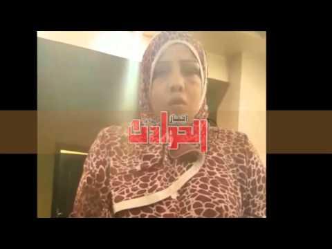 ربة منزل تمزق جسد زوجها بمساعدة عشيقها في منشأة ناصر