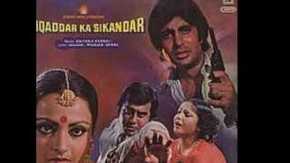 O Saathi Re [Full Song] (HD) With Lyrics - Muqaddar Ka Sikandar