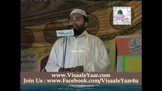 URDU NAAT( Hum Hain Itjah Wale)KHALID HASNAIN.BY Visaal