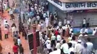 BRUTALITY of BANGLADESH AWAMI-LEAGE