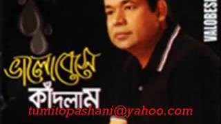 bangla NEW SAD song monir khan