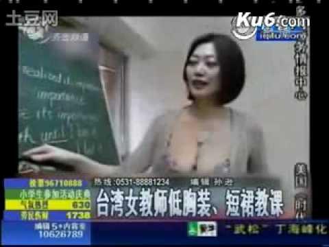 女教师穿� �胸短裙上课 火辣打扮称为学生提神