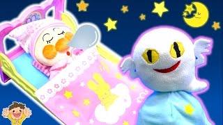 アンパンマン アニメ おもちゃ おばけ❤️寝ない子だれだ〜?食べられて、みんなオバケになっちゃった!夜は寝ないとダメだよー!